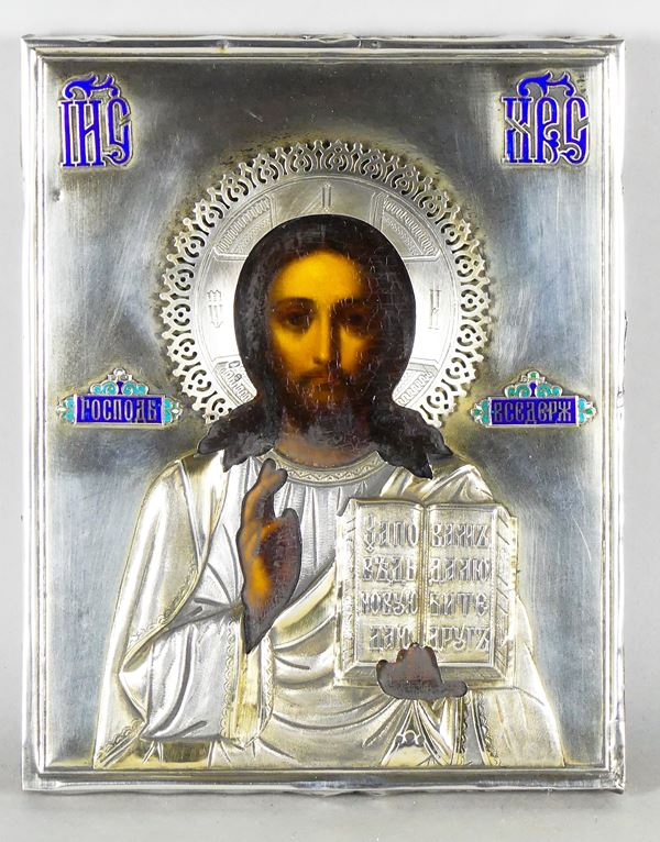"""Small Russian Icon """"Christ Pantocrator"""" with silver bridle"""