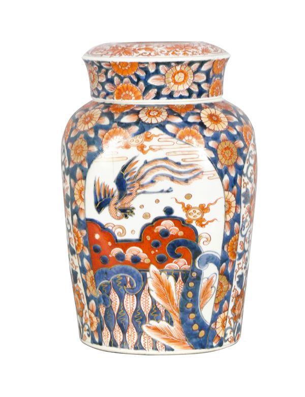 Japanese vase in Imari porcelain