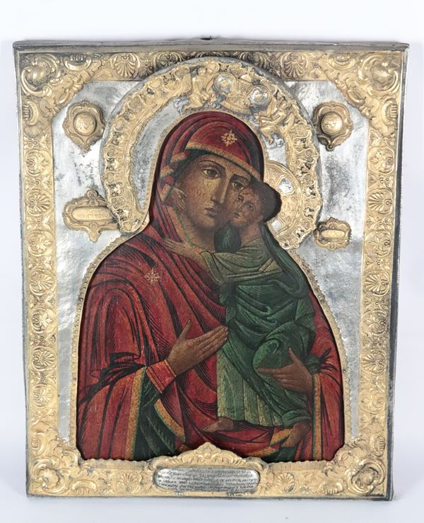 """Ancient Russian icon """"Madonna with Child"""""""